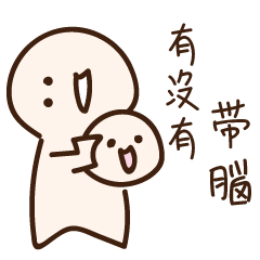 Cosmic : HahaMan (Chinese version)