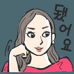 ドラマチックに韓国語 パート1