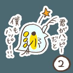 [LINEスタンプ] ちょっぴりポジティブなミジンコ 2