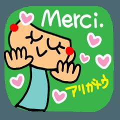 フランスと日本2。