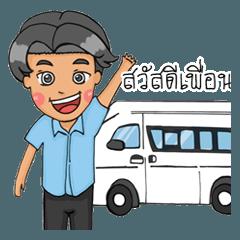 tootoo chauffeur