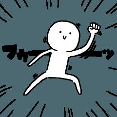 [LINEスタンプ] 怒涛!激リアクションスタンプ