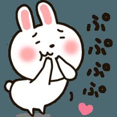 ぶりっこ★うさぎちゃん2