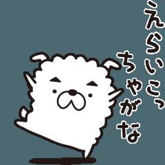ちゃうちゃうちゃうねんほんまやねん(1)