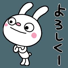 ふんわかウサギ(基本セット)
