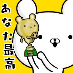 サッカー好きの為のスタンプ☆試合観戦編