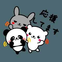 [LINEスタンプ] くま ときどき うさぎ3 敬語Ver. (1)
