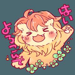 [LINEスタンプ] くまとライオン
