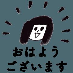 花子の毎日使える敬語スタンプ