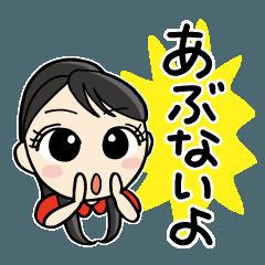 防犯アドバイザー京師美佳の防犯スタンプ