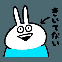 ウザいウザギのスタンプ