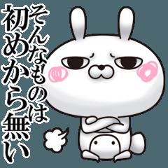 ひとえうさぎ15(夏の終わり編)