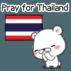 タイ語と日本語でお祭り事・応援