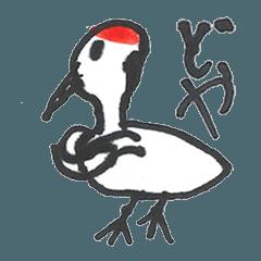 そうた画伯の鳥スタンプ