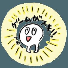 [LINEスタンプ] ピリオンのゲーム大好きスタンプ