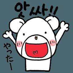 ペンのための韓国語&日本語スタンプ ver.2