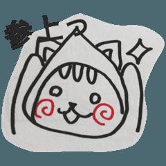 栗のリス くりりん2