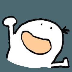 白くてかわいいボヨン丸のスタンプ