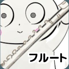 [LINEスタンプ] みんなのオーケストラ 吹奏楽 フルート編