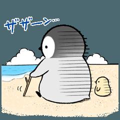 ペンギンきょうだい・夏終編