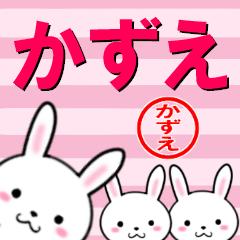 超★かずえ(カズエ)なウサギ