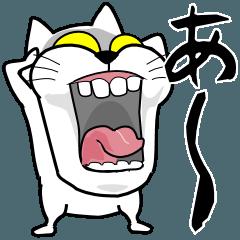 【送信注意】心の底を叫んでしまうネコ