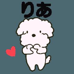 りあちゃんが送るスタンプ【タグ設定対応】