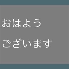 モノクロ&テキスト文字
