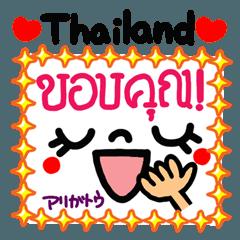 感謝セット(Thailand )