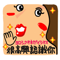【香港】幸せリアクション。SEXY