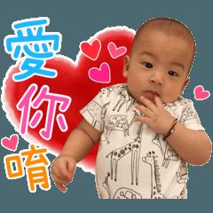 Baby Hank-part 2