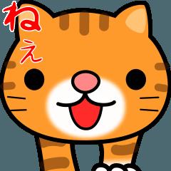 [LINEスタンプ] ちょっと動く♪猫スタンプ