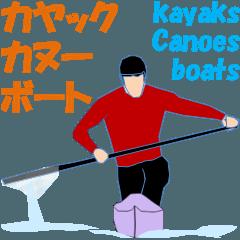 カヌー、カヤック、ボートMV