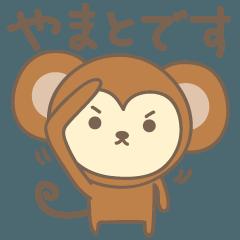 やまとさんサル Monkey for Yamato