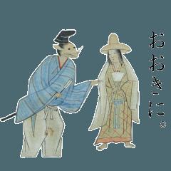 鼠草紙絵巻(篠山弁)