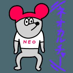 誉 〜ほめまくるネズミ〜 スタンプ