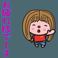 mikakoA