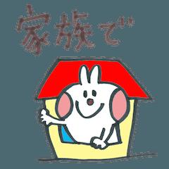 デカ文字ウサギ 家族編