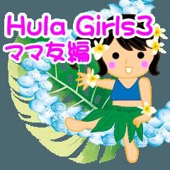 Hula Girls3(ママ友編)