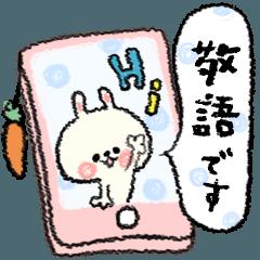 うさもぐクレヨン3ー敬語編