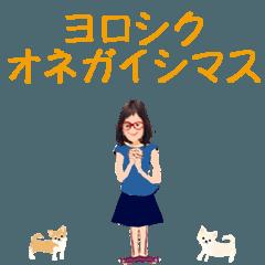 TOPPYおばさんのアニメーションスタンプ