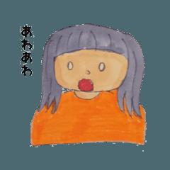 顔 スタンプ(女の子編) 2