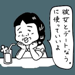 シュールなおもしろスタンプ【女子力高め】
