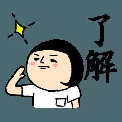 おかっぱブルマちゃんのゆるい敬語2
