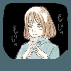 mädchen すたんぷ