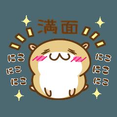 [LINEスタンプ] 甘えん坊のハムスター