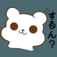 埼玉弁&多摩弁のシロクマとアザラシ4