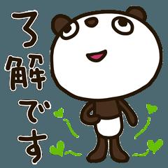 [LINEスタンプ] 見上げるパンダ(基本セット)