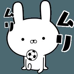 動く☆サッカー好きの為のスタンプ2