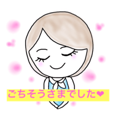 OL☆Life 2
